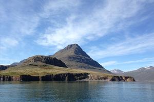 hólmatindur-eskifjörður-eskifirði-300x200